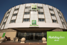 /imageLibrary/Images/84002 heathrow airport holiday inn ariel hotel.png